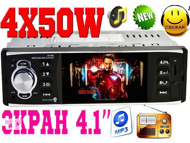продам Автомагнитола Pioneer 4019 с выходом под камеру заднего вида бу в Киеве