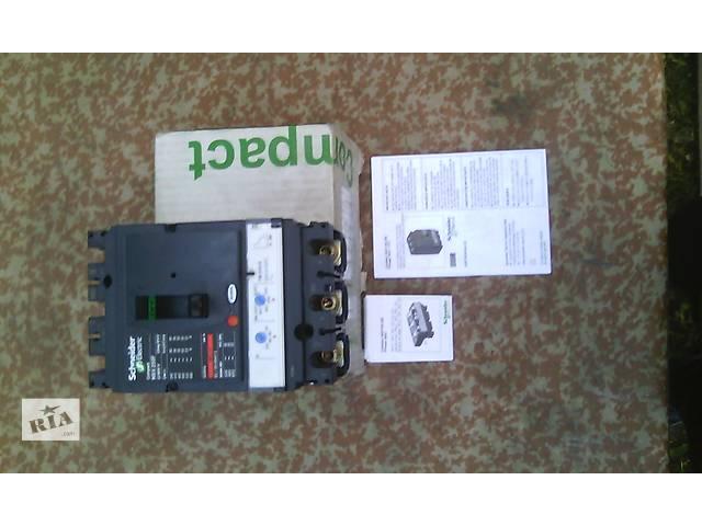 продам Автоматический выключатель Schneider Electric Compact NSX250F,TM200D  бу в Киеве