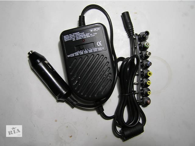 бу Автомобильное зарядное устройство к ноутбукам iToy в Броварах