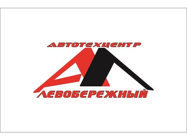 бу Автослесарь/Автомеханик в Киеве
