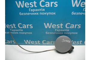Б/У 2001 - 2008 SuperB Лючок паливного бака сірий. Вперед за покупками!