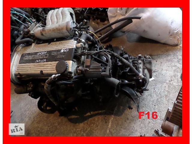 продам Б/у Коробка передач КПП Daewoo Lanos 1.5 бензин 16V F16 бу в Стрые