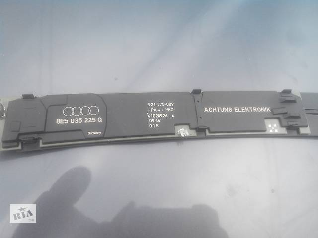 продам Б/у антенна/усилитель для легкового авто Audi бу в Львове