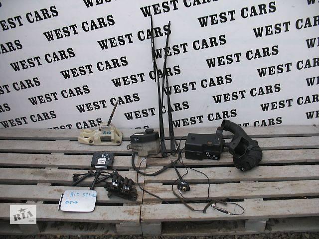 купить бу Б/у бачок расширительный для легкового авто Kia Rio 2006 в Луцке
