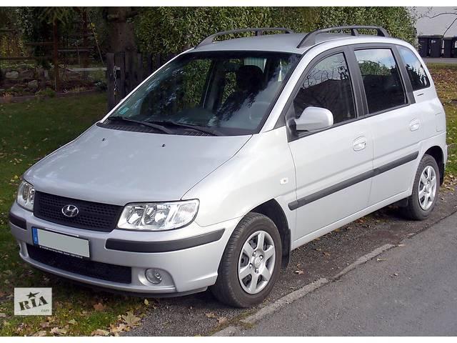 купить бу Б/у балка передней подвески  Hyundai Matrix в Киеве