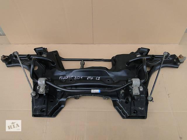 продам Б/у балка передньої підвіски для легкового авто Peugeot 301,Citroen C-Elysee 1.2B бу в Львове