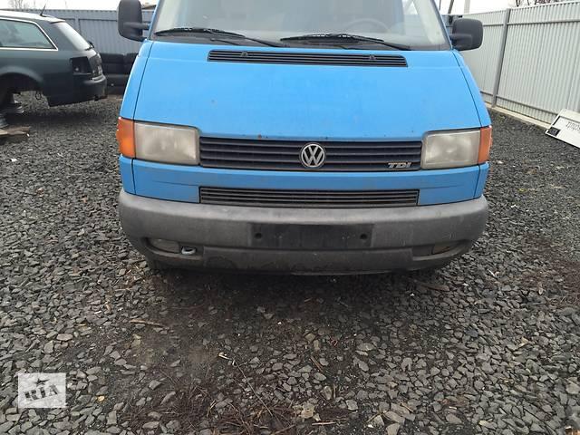 Б/у бампер передний для легкового авто Volkswagen T4 (Transporter)- объявление о продаже  в Луцке