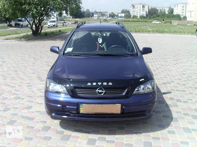купить бу Б/у бампер передний для универсала Opel Astra G в Ковеле