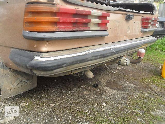 продам Б/у бампер задний для легкового авто Mercedes 123 бу в Дубно (Ровенской обл.)