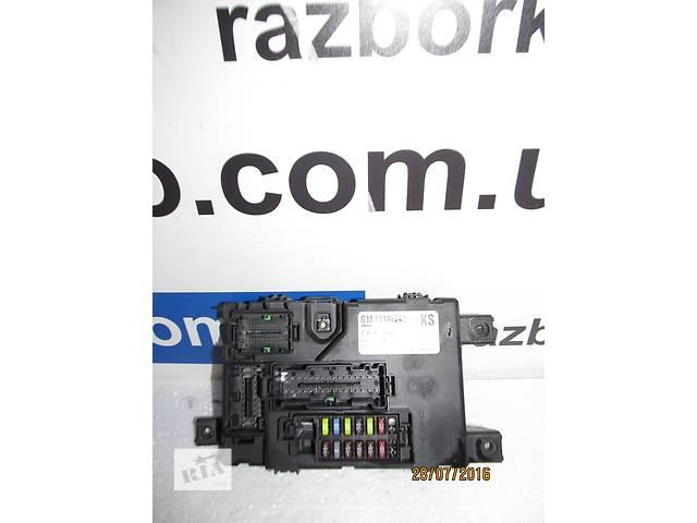 Б/у блок предохранителей для легкового авто Opel Corsa 13142241- объявление о продаже  в Ровно