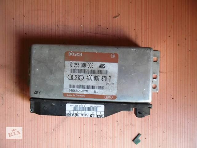 бу Б/у блок управления abs для легкового авто Audi A4 A6 в Дубно (Ровенской обл.)