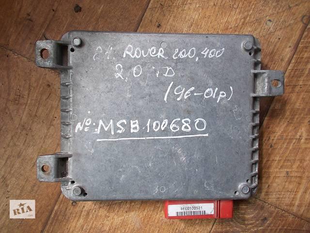 бу Б/у блок управления двигателем Rover 420 2.0 td бензин в Стрые