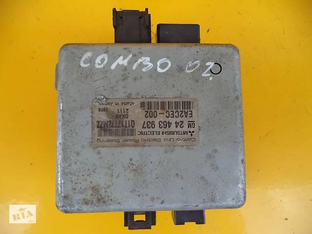 продам Б/у блок управління (електроусилителя керма) для Opel Combo (2000-2006) бу в Луцьку
