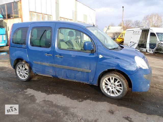 продам Б/у Боковина бочина (великий вибір кузовів) Renault Kangoo,Рено Канго, Кенго2 бу в Рожище