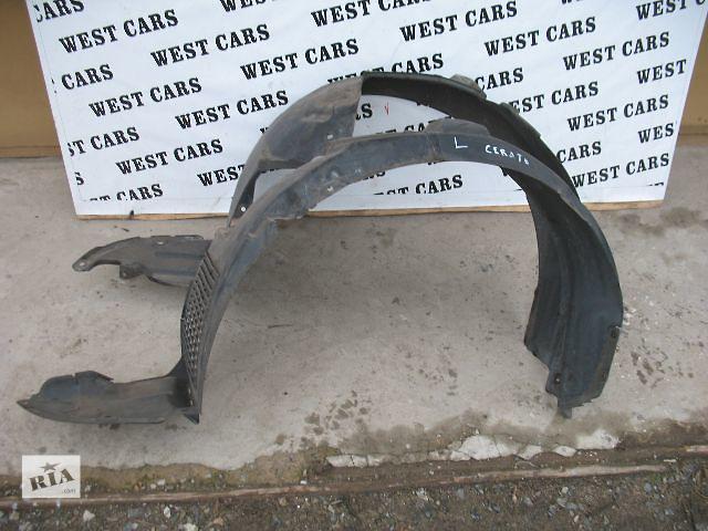 купить бу Б/у брызговики и подкрылки для легкового авто Kia Cerato в Луцке