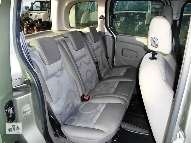 купить бу Б/у Cиденья передние, диван для Renault Kangoo Кенго 2008-2012 в Луцке
