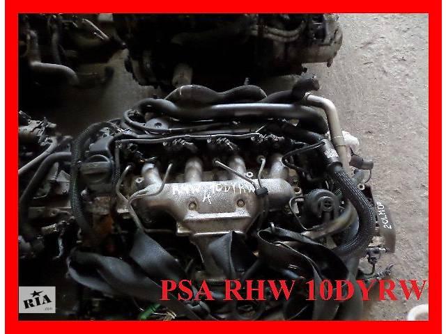бу Б/у Двигатель Lancia Zeta 2,0JTD PSA RHW 2000-2006 в Стрые