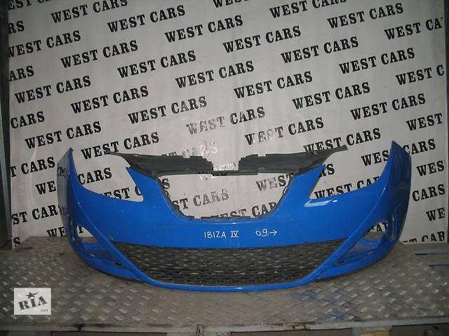 продам б/у Детали кузова Бампер передний Легковое авто Seat Ibiza 2010 бу в Луцке