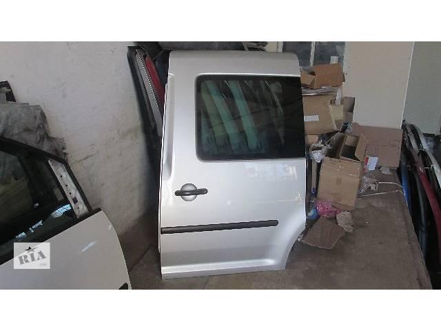 купить бу Б/у дверь боковая сдвижная для легкового авто Volkswagen Caddy в Яворове (Львовской обл.)