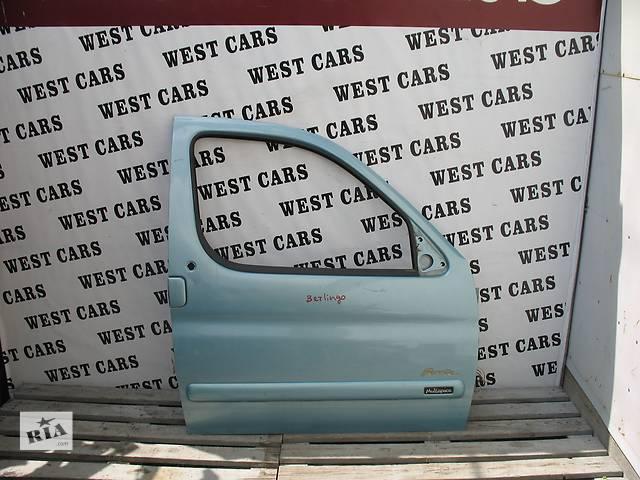 бу б/у Двери/багажник и компоненты Дверь передняя Легковой Citroen Berlingo в Луцке