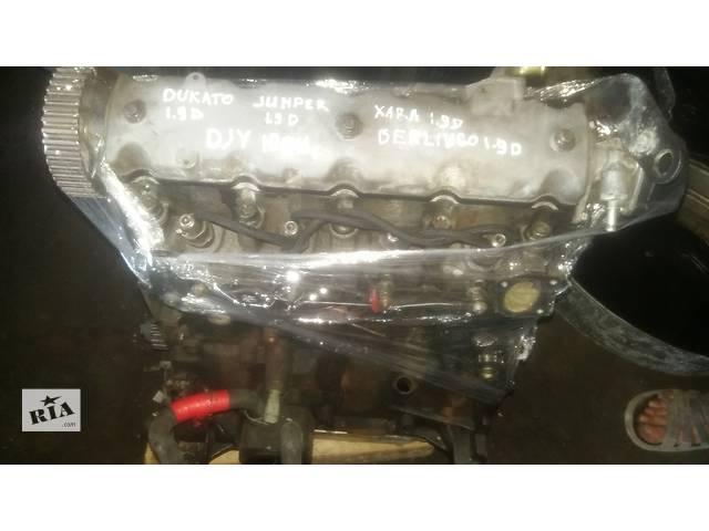продам Б/у двигатель для легкового авто Fiat Ducato/Citroen Jumper /Berlingo 1.9D бу в Ковеле