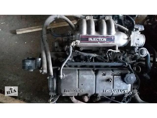 Б/у двигатель для легкового авто Mazda 323 1993- объявление о продаже  в Бучаче