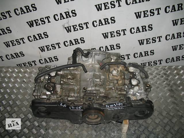 продам Б/у двигатель для легкового авто Subaru Forester бу в Луцке