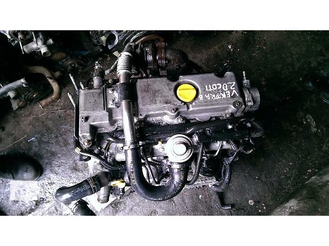 бу Б/у двигатель для седана Opel Vectra B в Житомире