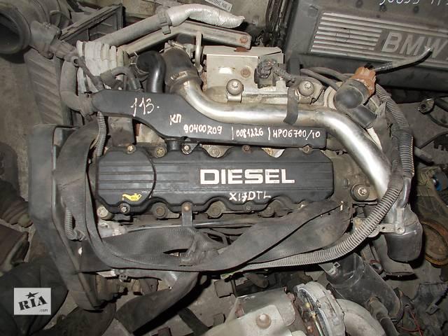 Б/у Двигатель Opel Astra G 1,7td № X17DTL- объявление о продаже  в Стрые