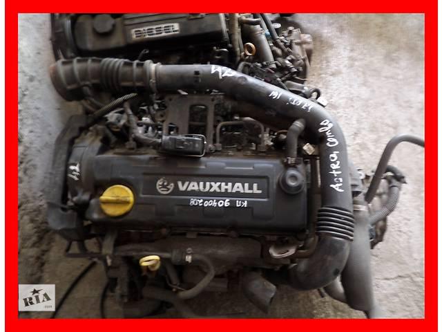 бу Б/у Двигатель Opel Meriva 1.7 td, dti № Y17DTL в Стрые