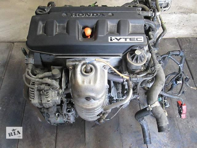 Б/у Двигатель в сборе Honda Civic 1.8 2006-2011- объявление о продаже  в Киеве