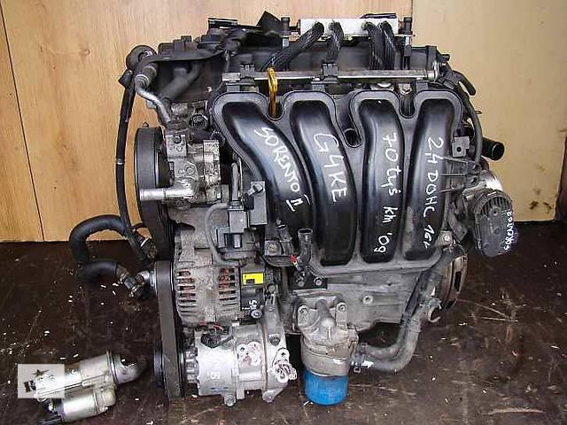 бу Б/у Двигатель в сборе Hyundai Sonata 2.4 G4KЕ в Киеве