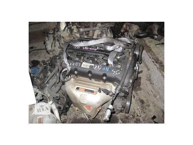 продам Б/у Двигатель в сборе Kia Carens 2.0 L4KA бу в Киеве