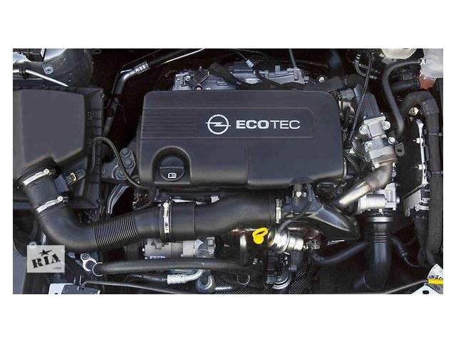 бу Б/у двигун для легкового авто Opel Insignia 1.4 в Ужгороде