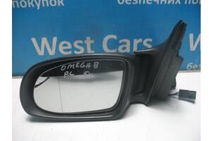 Б/У Дзеркало бокове ліве (5 контактів) Omega B 1994 - 1999 90492213. Лучшая цена!