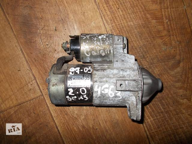 б/у Стартер Mitsubishi Galant 2.0 бензин № M000T81181 1996-2004- объявление о продаже  в Стрые