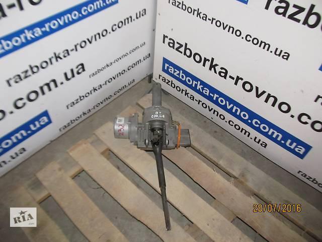 бу Б/у электроусилитель рулевого управления для легкового авто Opel Corsa 55703402 в Ровно