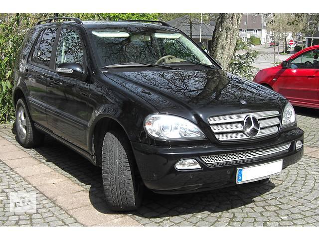 Б/у фара для легкового авто Mercedes ML 270- объявление о продаже  в Киеве