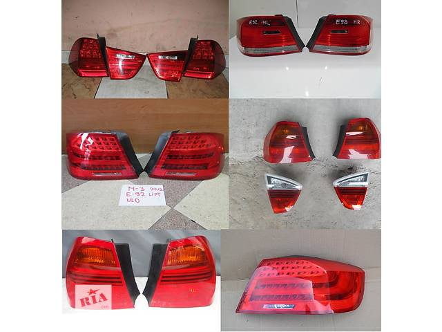 купить бу Б/у фонарь задний для легкового авто BMW 3 Series e90 e91 в Львове