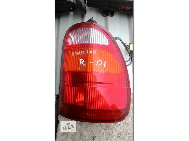 бу Б/у фонарь задний для легкового авто Ford Windstar в Яворове (Львовской обл.)