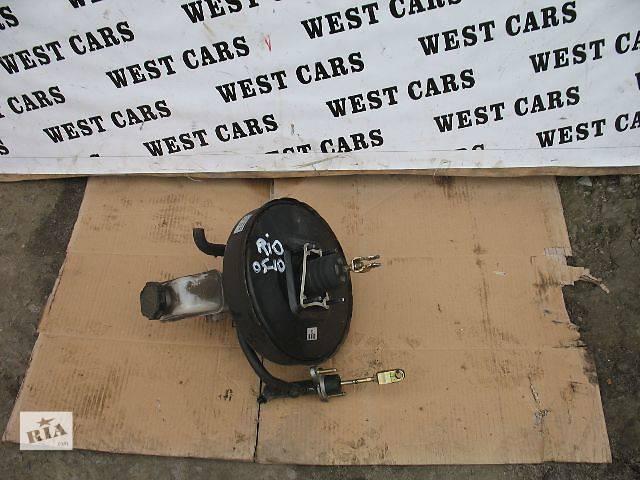 бу Б/у главный тормозной цилиндр для легкового авто Kia Rio 2006 в Луцке