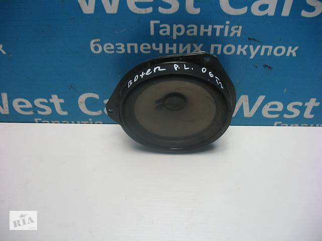Б/У Динамик передний Boxer 2006 - 2014 1705084001. Вперед за покупками!