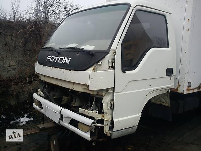 бу Б/у кабина для грузовика Foton BJ1043 в Полтаве