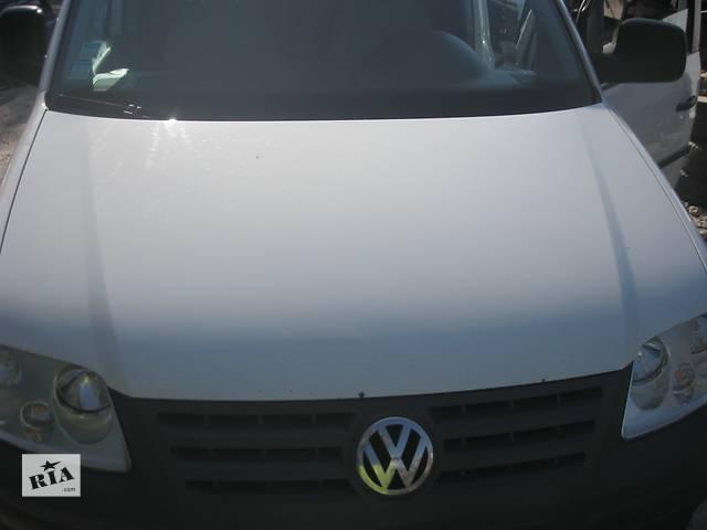 Б/у капот Volkswagen Caddy- объявление о продаже  в Ровно