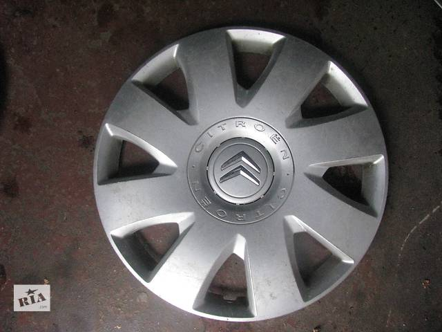 продам Б/у колпак на диск для легкового авто Citroen C4 бу в Днепре (Днепропетровск)