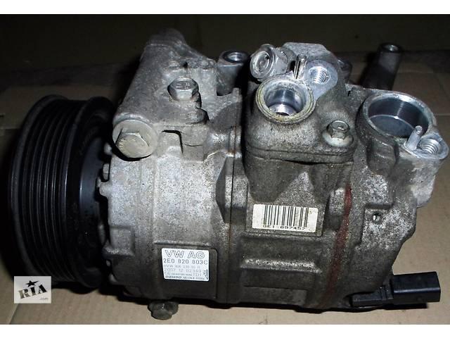 Б/у Компрессор кондиционера кондиціонера Volkswagen Crafter Фольксваген Крафтер 2.5 TDI 2006-2010- объявление о продаже  в Рожище