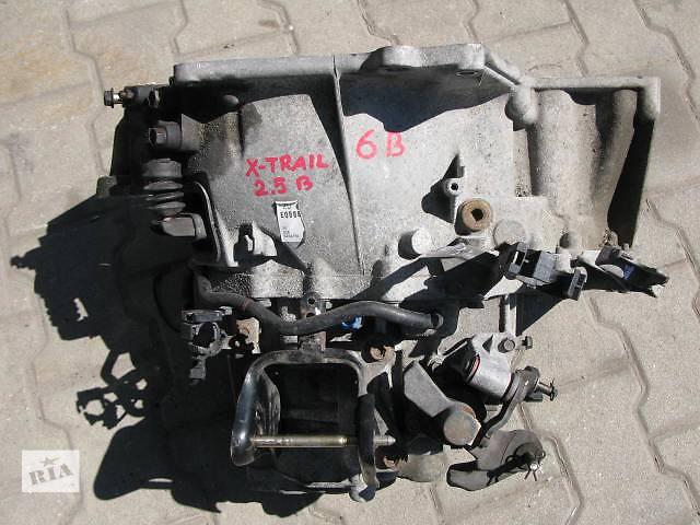 продам Б/у Коробка передач КПП Nissan X-Trail 2.5 бу в Киеве