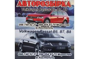 б/у Корпуса печки Volkswagen Passat B6