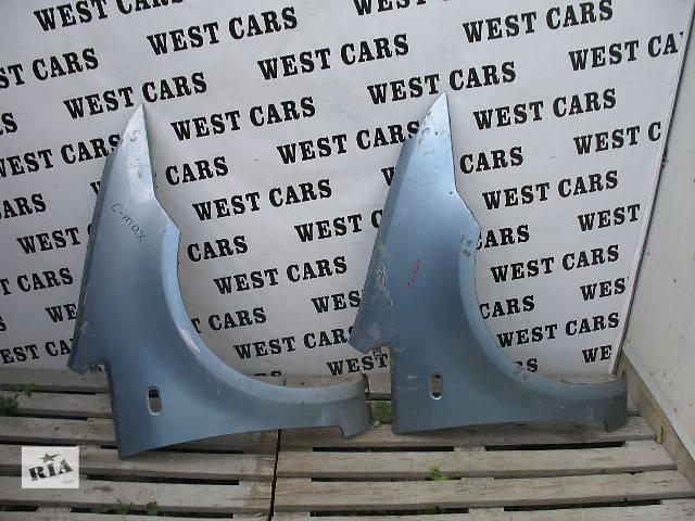 бу Б/у крыло переднее для легкового авто Ford C-Max в Луцке