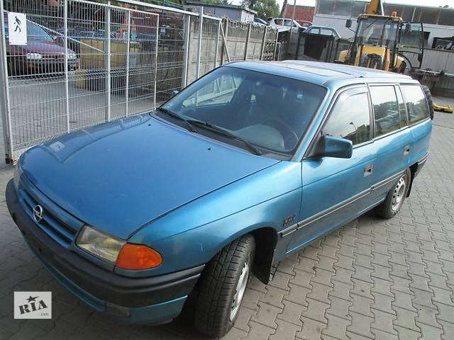бу Б/у крыло переднее для легкового авто Opel Astra F в Львове